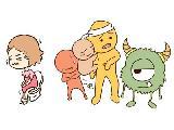尿路感染的饮食禁忌